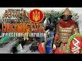 3 Total War Attila PG 1220