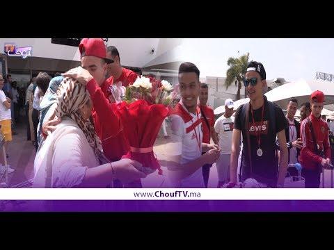 استقبال رائع بمطار محمد الخامس للمنتخب المغربي للمشجعين اللي شرفو المغاربة فروسيا و جابو الرباح   |   خارج البلاطو