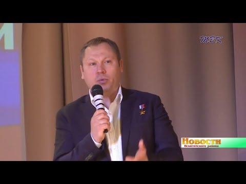 Ученики школы с. Лебедёвка встретились с Героем России А. Кузнецовым