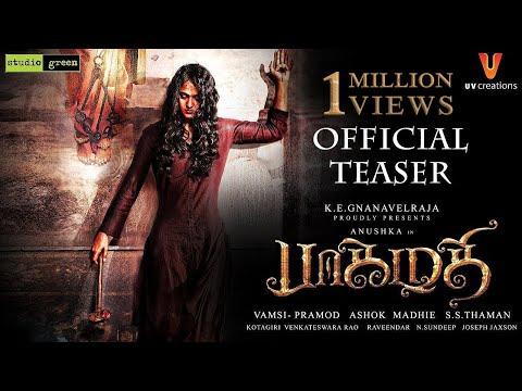 Bhaagamathie - Official Teaser