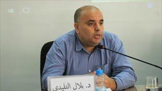 بلال التليدي : الدبلوماسية الهجومية للمغرب في معاقل البوليساريو أتت أكلها   |   تسجيلات صوتية
