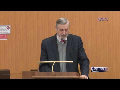 Бердчан приглашают обсудить план развития города