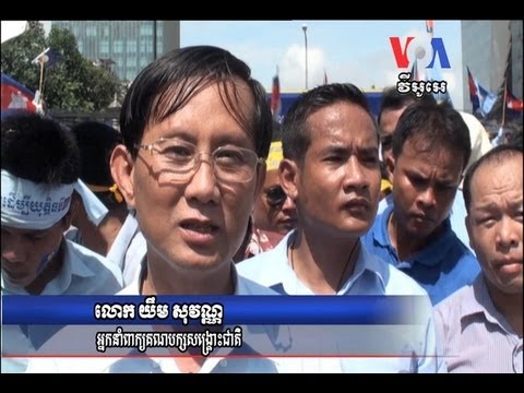 Protesters Demand Probe Into Cambodian Votes in First Day Protest​