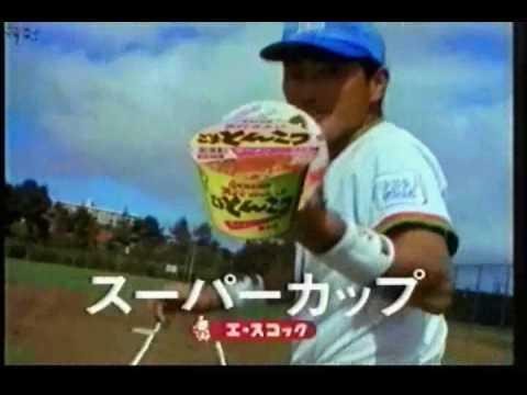 CM エースコック スーパーカップ 清原和博
