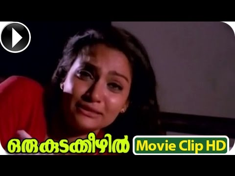 Malayalam Full Movie - Oru Kudakkezhil - Romantic Scene - Part 13 Out Of 32 [HD]