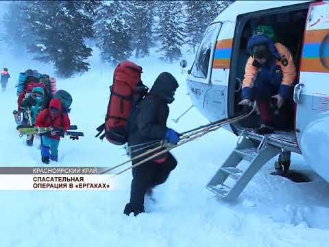 Спасательная операция в «Ергаках»