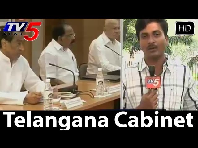 Telangana Draft Note Ready, Cabinet Meeting   TV5
