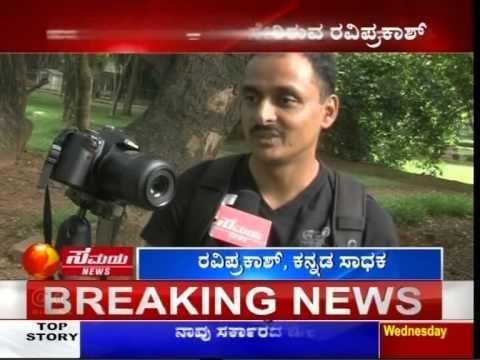 Raviprakash WPY People's Choice Award Samaya TV Coverage