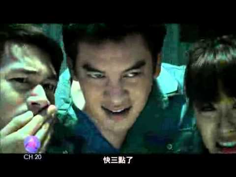3 AM CELESTIAL MOVIES INDOVISION TRAILER
