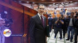 بالفيديو..حكومة العثماني تستعد لخوصصة مقاولات عمومية واللائحة في طريقها إلى البرلمان | شوف الصحافة