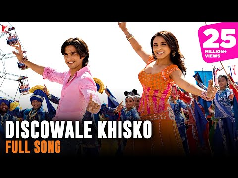 &quot;Diskowale Khisko&quot; - Song - DIL BOLE HADIPPA