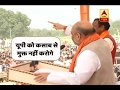 Amit Shah new acronym for Cong, SP, BSP: KASAB..
