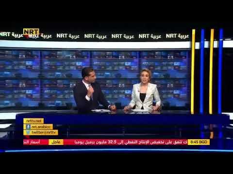 مذيعة عربية تقدم استقالتها على الهواء مباشرة