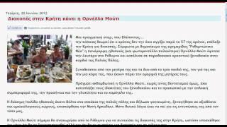 Ornela Muti :).avi view on youtube.com tube online.