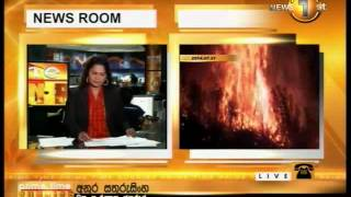 Newsfirst Prime time Sunrise Sirasa TV 6 15AM 23th July 2014