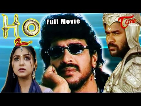 Upendra Telugu Movie Comedy Scenes New Yes Prime Minister Episodes
