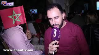 بالفيديو:ليلة بيضاء بمراكش بالدقة المراكشية احتفالا بتأهل المنتخب المغربي لمونديال روسيا و الموت ديال الضحك مع بهجاوة باغين يمشيو لروسيا |