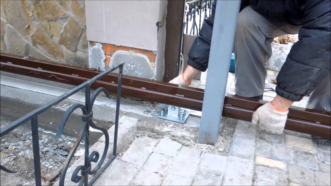 Сделать откатные ворота своими руками в домашних условиях