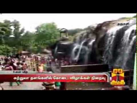 A round up of the situation in Tourist places during Summer Vacation