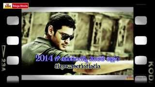 Hero Of First Releasing Movie In 2014 Prince Mahesh Babu