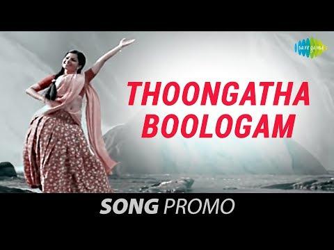 Thoongatha Boologam song