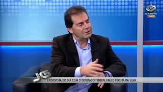 Entrevista do dia com o deputado federal Paulo Pereira da Silva