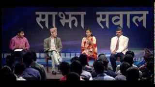 Sajha Sawal Episode 301: Government Service with Compensation
