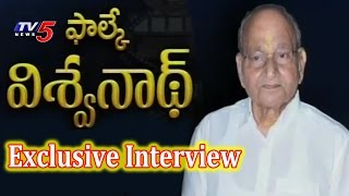 Dadasaheb Phalke Award Winner Director K.Viswanath Exclusive Interview