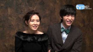 Son Ye Jin, Lee Min Ki Interview
