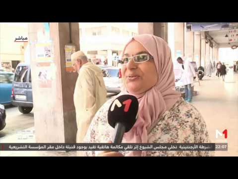 آراء المغاربة حول الزواج المتأخر