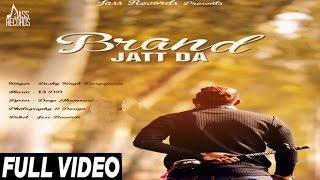 Смотреть или скачать клип Brand Jatt Da - Lucky Singh Durgapuria