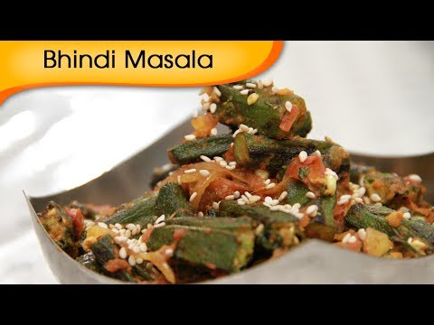 Bhindi Masala - Spicy Okra - Vegetarian Recipe by Ruchi Bharani [HD]