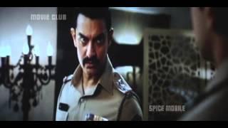 Talaash Movie Ending
