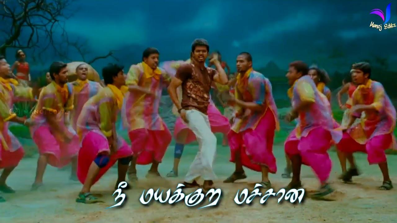 En Uchi Mandaiyila 😍 Love Folk Song 😍 Whatsapp Status Tamil Video
