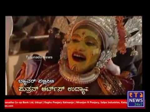 Koti - Chennaya Series Episode 3 - Tulunadu News