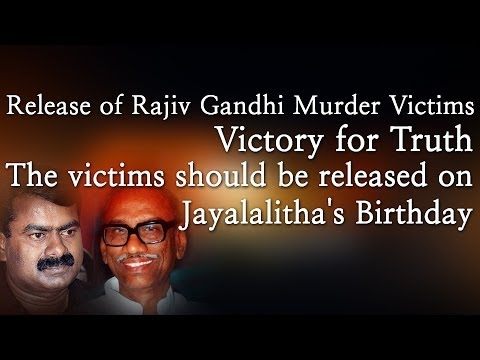 Rajiv Gandhi Murder Victims  - Victory for Truth - Director Seeman- RedPix 24x7