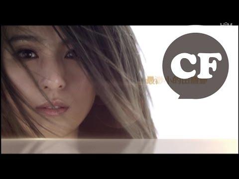[CF] 2013/11/29 田馥甄 第三張個人專輯「渺小」正式發行