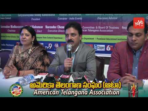 American Telangana Association Press Meet | World Telangana Convention 2018