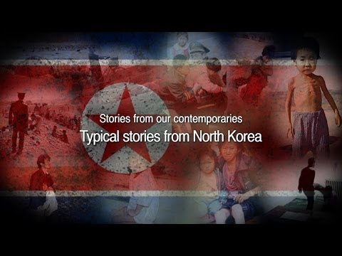 ■ North Korea's Crimes against Humanity ■