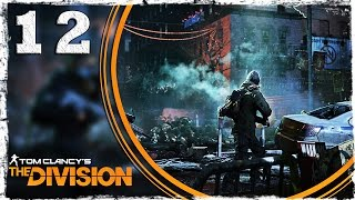 [Xbox One] Tom Clancy's The Division BETA. #12: Темная зона: Жара.