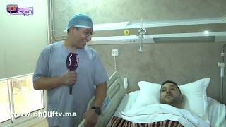 الطبيب الذي أجــرى العملية الجراحية للاعب الدولي الحضريوي يكشف حجم الإصابة | خارج البلاطو