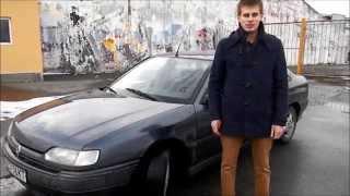 Renault Safrane обзор