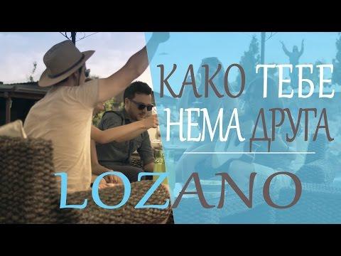 Lozano - Kako tebe nema druga (2015)