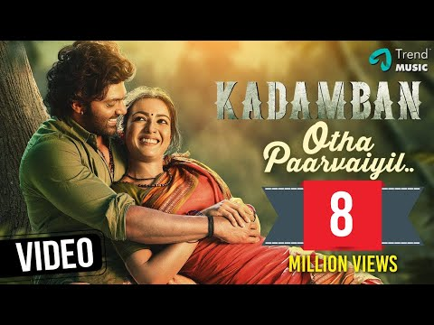 Kadamban Otha Paarvaiyil Official Video Song