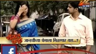 Zee24Taas: Channel Katta Tejashri Pradhan, Honar Soon Me ya Gharchi