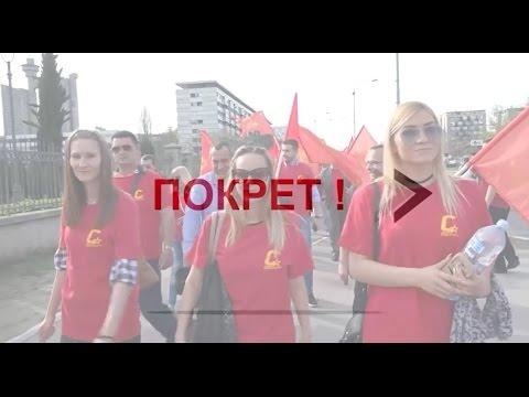 Вулин: НАТО агресију није изазвала Србија и њен народ