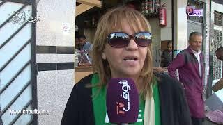 مغاربة يُحاربون التمور الاسرائيلية في الأسواق المغربية خلال رمضــان   |   روبورتاج