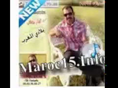 TOP new Mustapha Oumguil 2014 Moulat L3youn Kbar chalha 2014 iphone 6 REVIEW