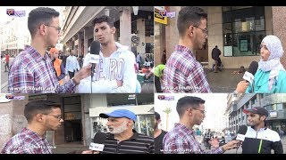 بالفيديو:مغاربة في تصريحات مُثيرة..حشومة يطردو تلميذة بسبب القبلة الشهيرة    |   نسولو الناس