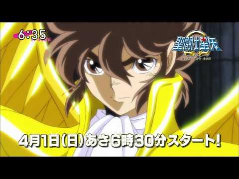 Saint Seiya Omega Trailer #2